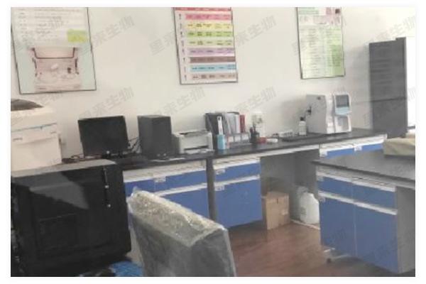 血液生化檢測室