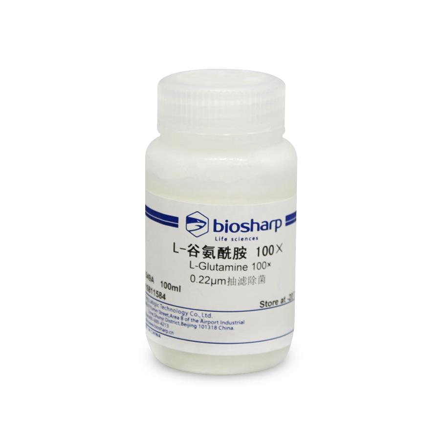 BL549A L-谷氨酰胺溶液 100×