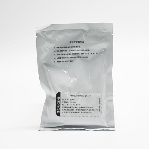 ZLI-9063 PBS 磷酸鹽緩沖液(pH7.2-7.4)