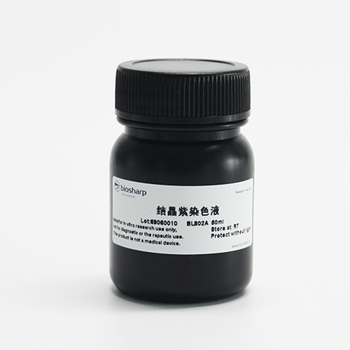 BL802A 結晶紫染色液(0.1%)