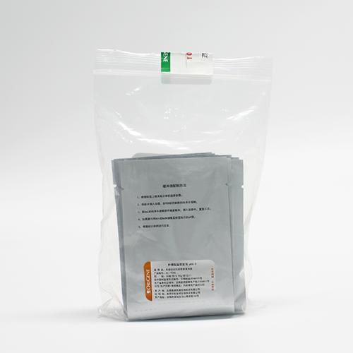 ZLI-9065 Citrate 檸檬酸