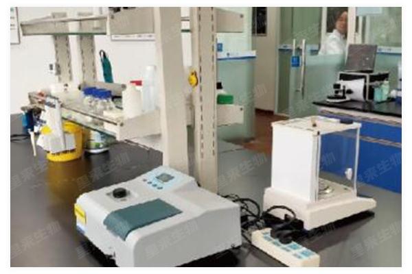 酶聯免疫分析室