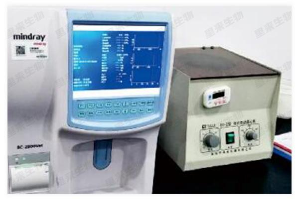 全自動血細胞分析儀